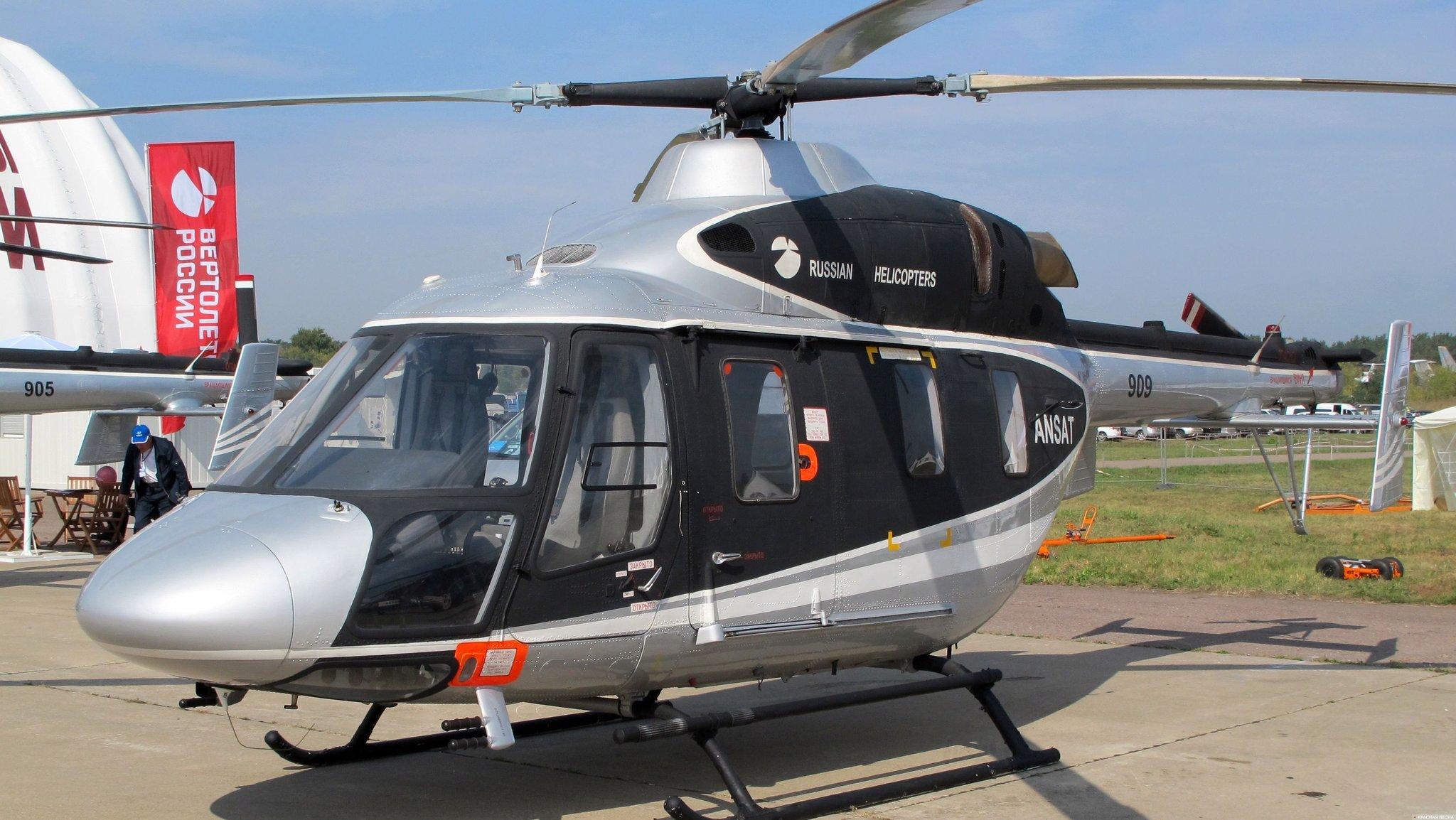 Вертолёт «Ансат»