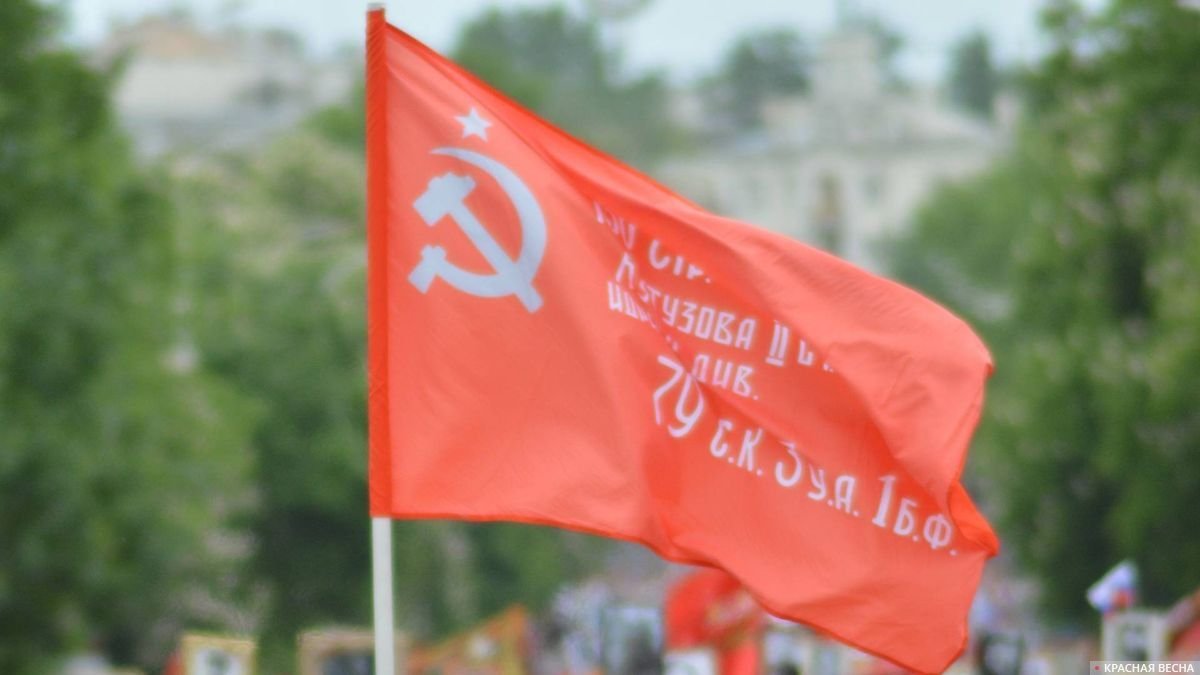 Знамя Победы 09.05.18. Новочеркасск