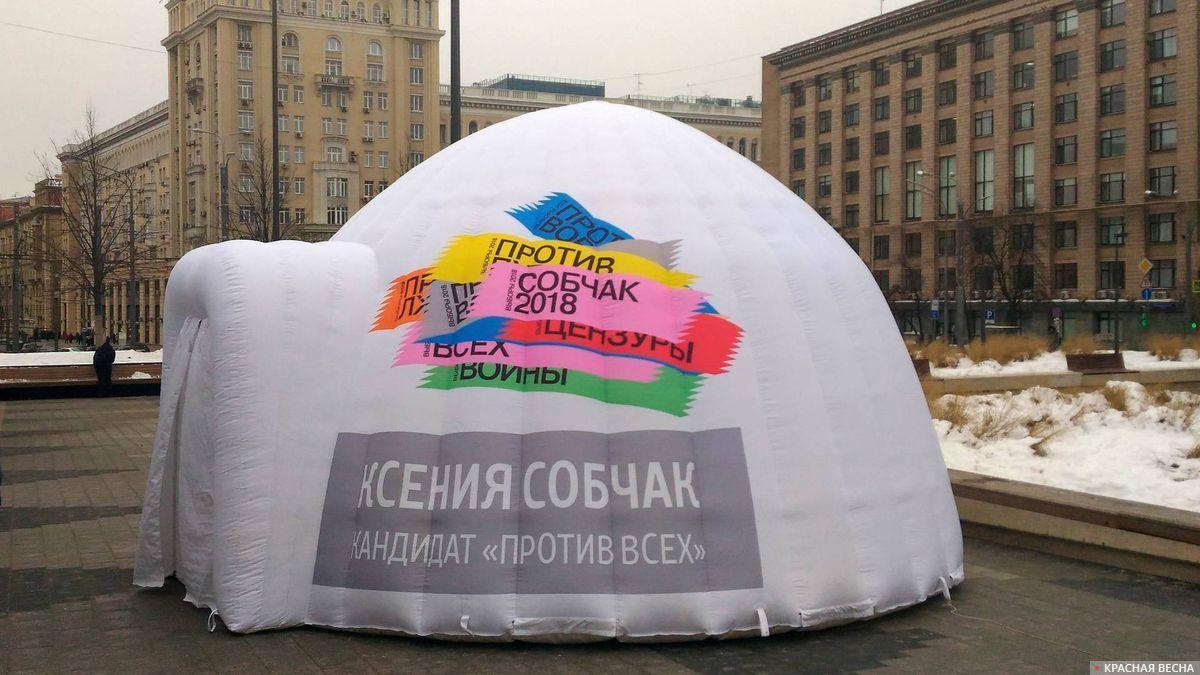 Ксения собчак отказывается быть губернатором петербурга