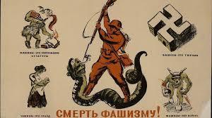 Советский плакат «Фашизм – враг человечества»