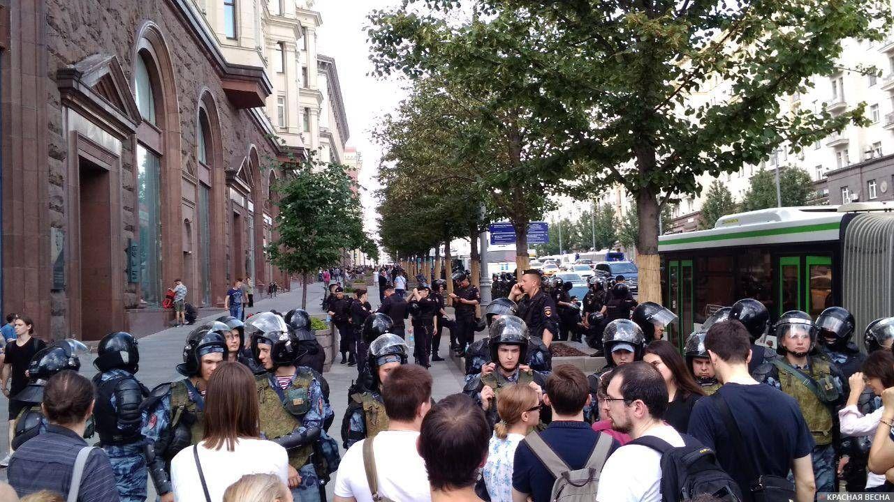 А «На окраине протеста»