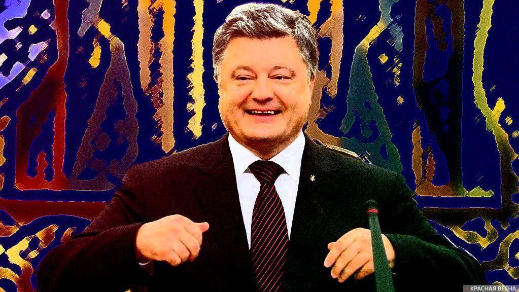 Порошенко: Украина запустит план взыскания средств с«Газпрома»