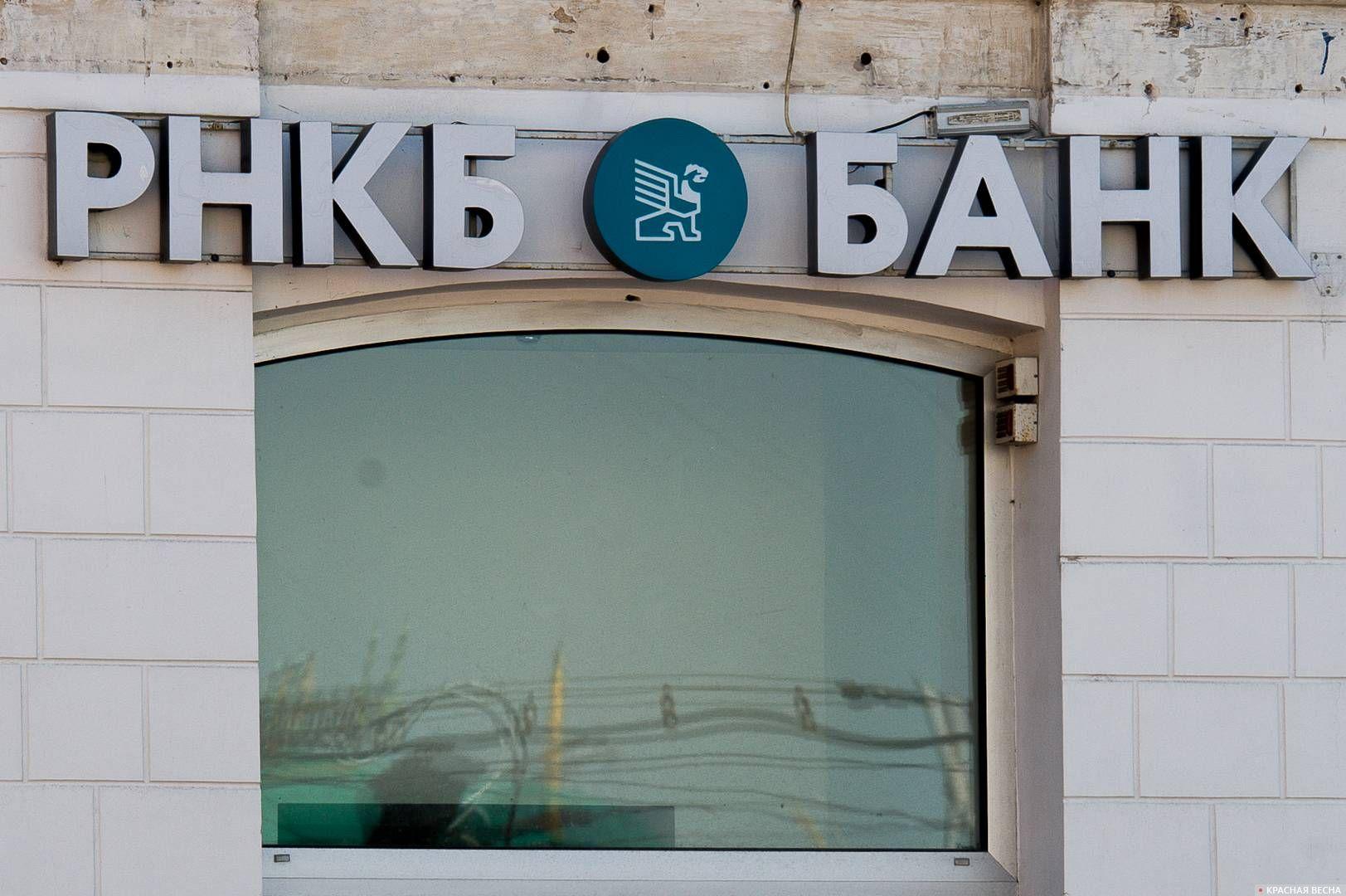 кредит без банка в крымузаймы с испорченной кредитной историей