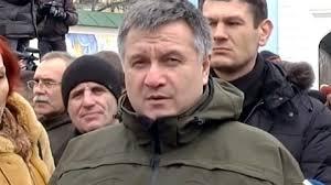 Аваков: Крым и Донбасс можно вернуть с оружием в руках