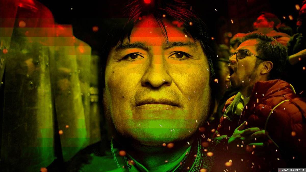 Эво Моралес. Боливия