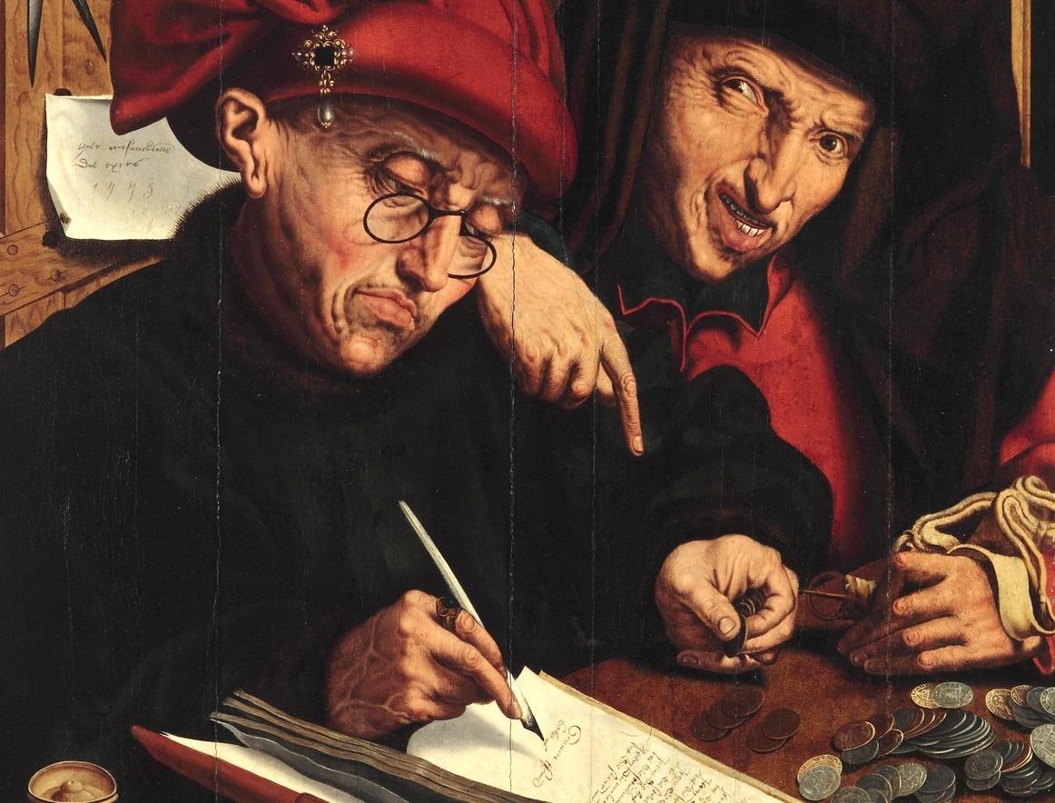 Маринус ван Реймерсвале. Сборщики податей (фрагмент). Около 1550
