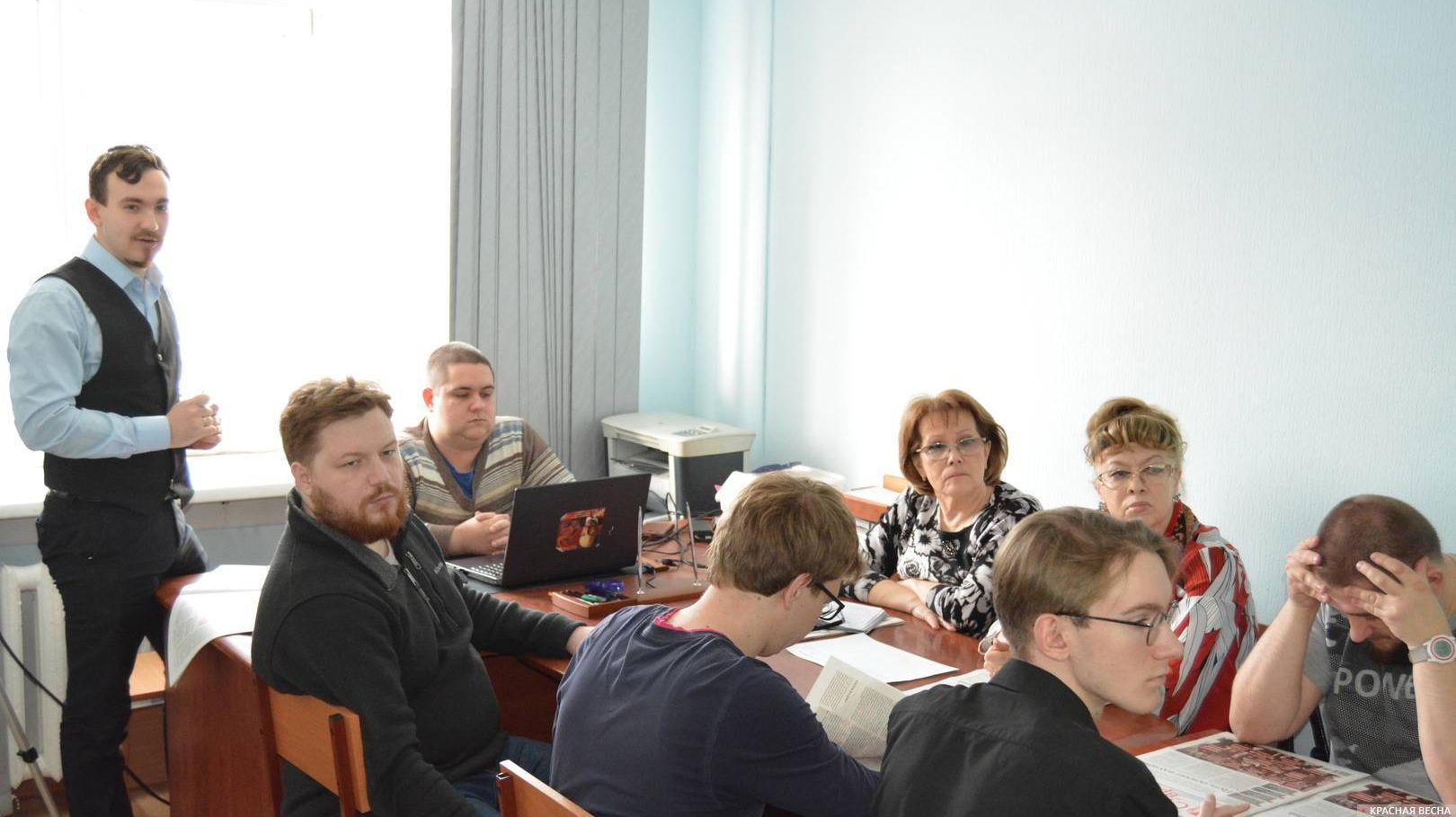 Встреча рабочей группы против пенсионной реформы. Кемерово