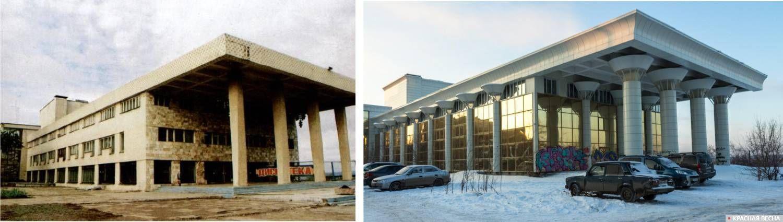 ДК «Телта» до реконструкции и после реконструкции в 2012 г.