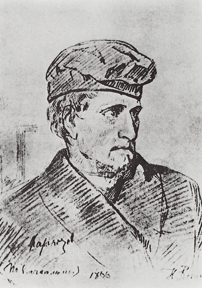 Илья Репин. Портрет Каракозова перед казнью. 1866