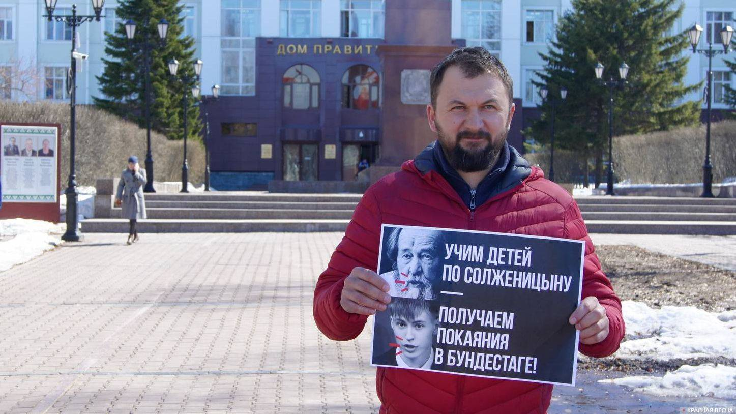 27 апреля 2018 года, Ханты-Мансийск