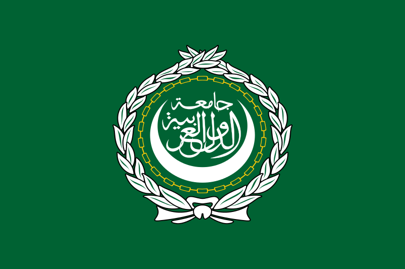Флаг Лиги арабских государств [(cc)Flad]