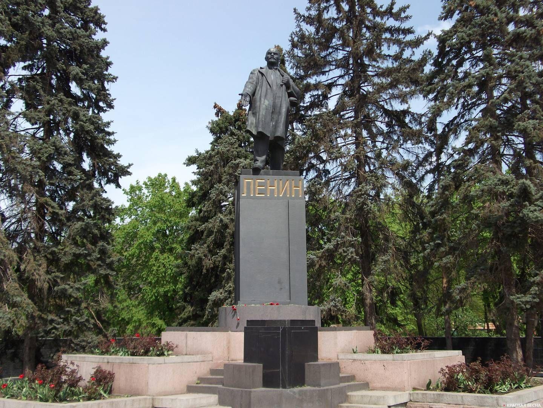 Памятник Ленину. Ростов-на-Дону