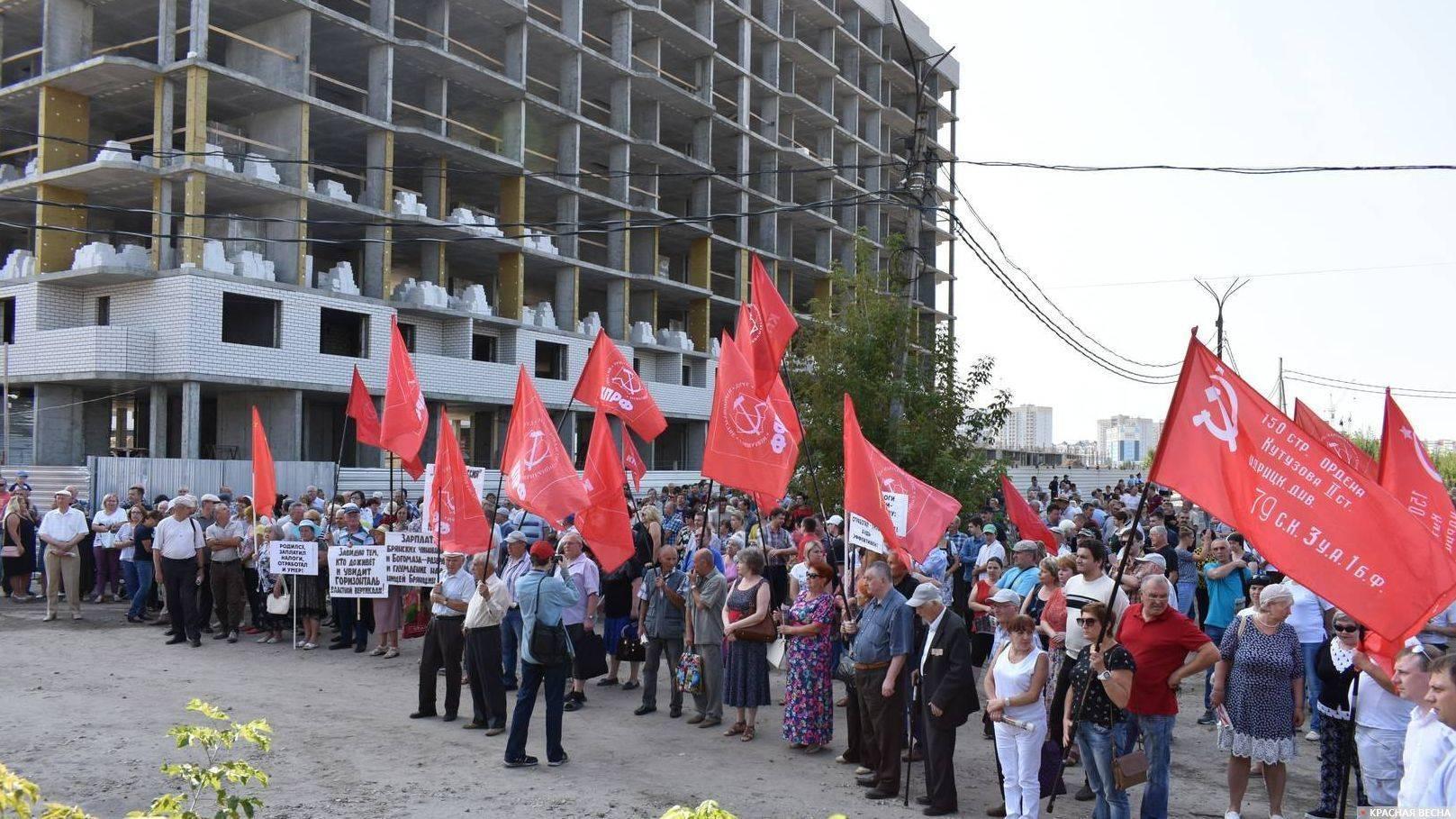 Митинг против пенсионной реформы. Брянск. 2 сентября 2018 года