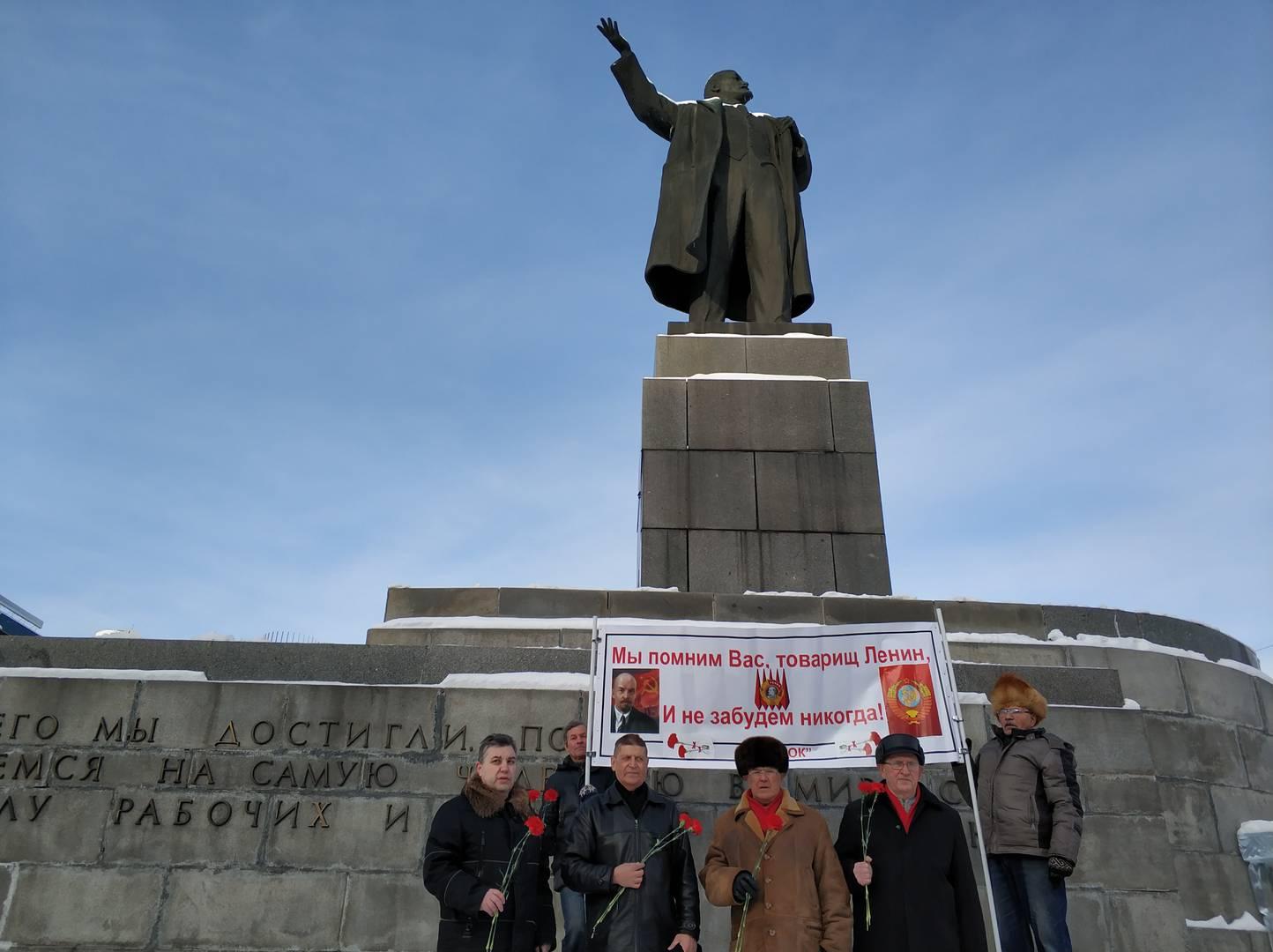 Памятник В.И. Ленину. Екатеринбург