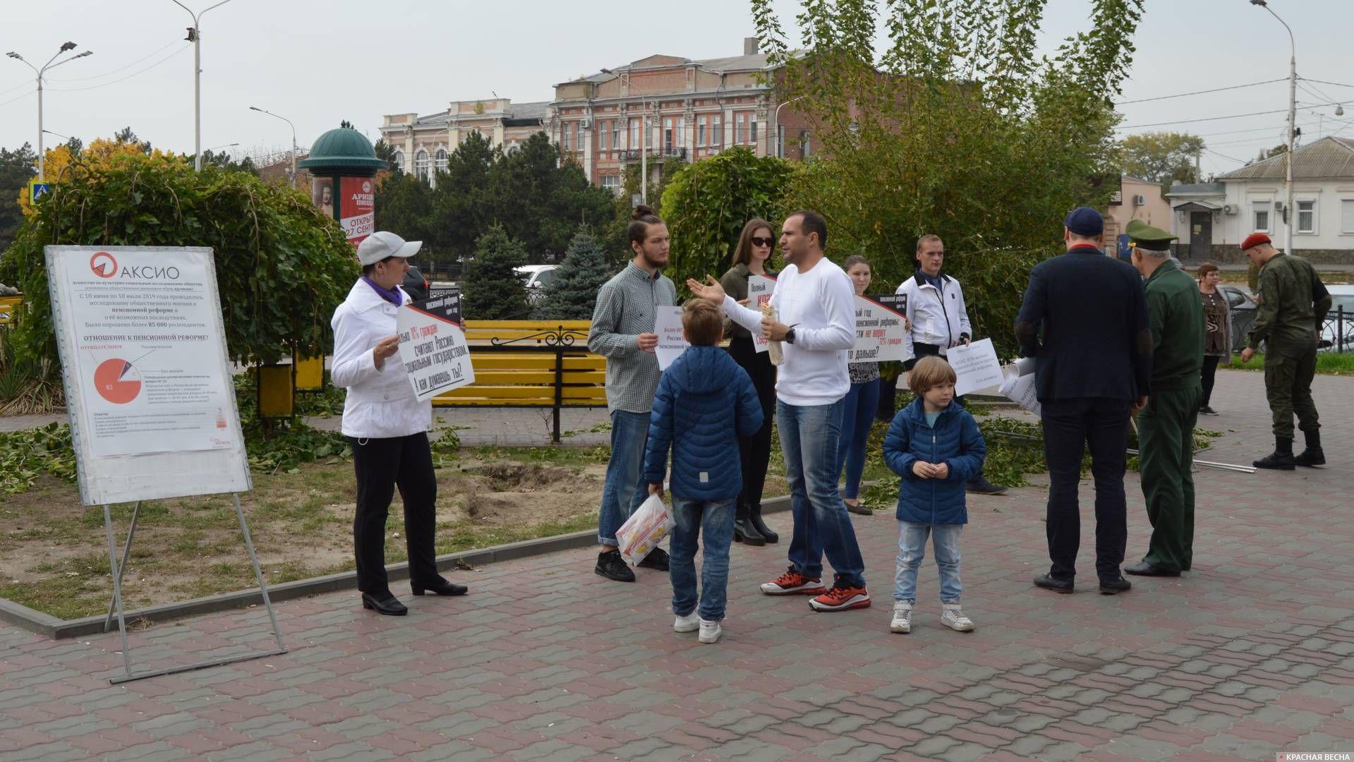Пикет в Новочеркасске 5 октября 2019 года