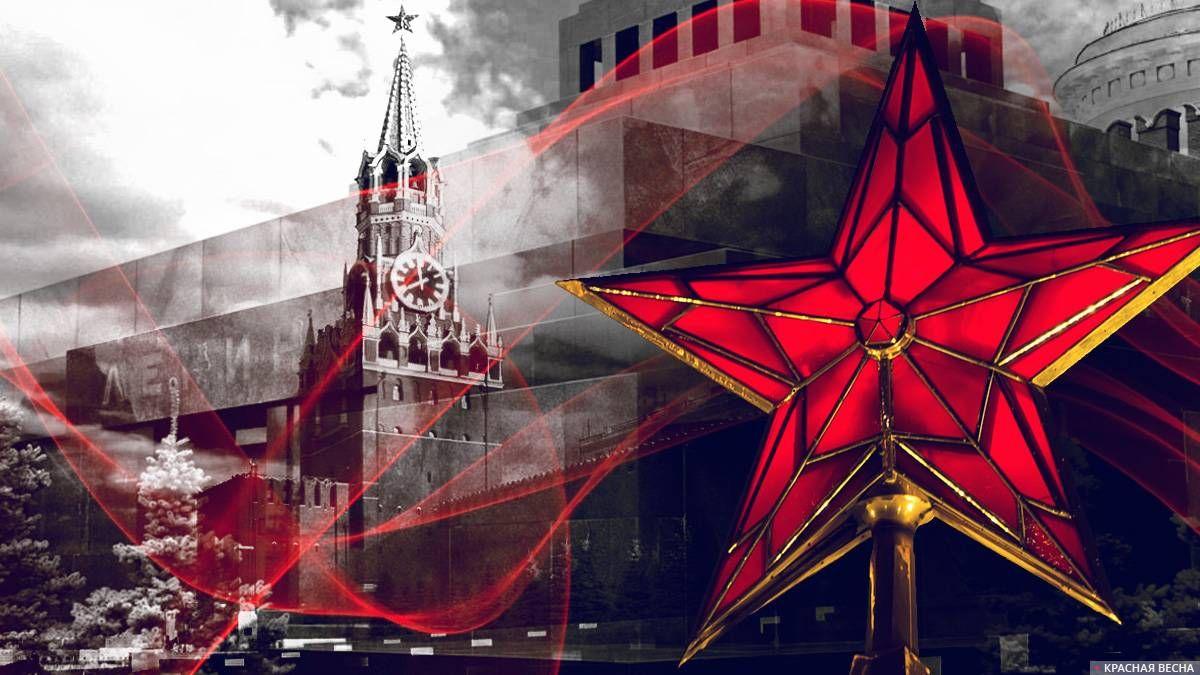 Великий Советский Союз