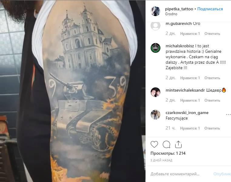 Фрагмент татуировки в память о сопротивлении советской власти в 1939 г. Скриншот страницы пользователя pipetka_tattoo