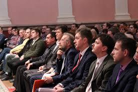 Зрители на конференции в Брянске