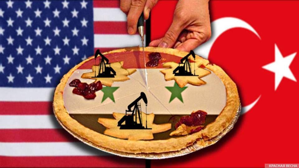 Сирия. США. Турция.