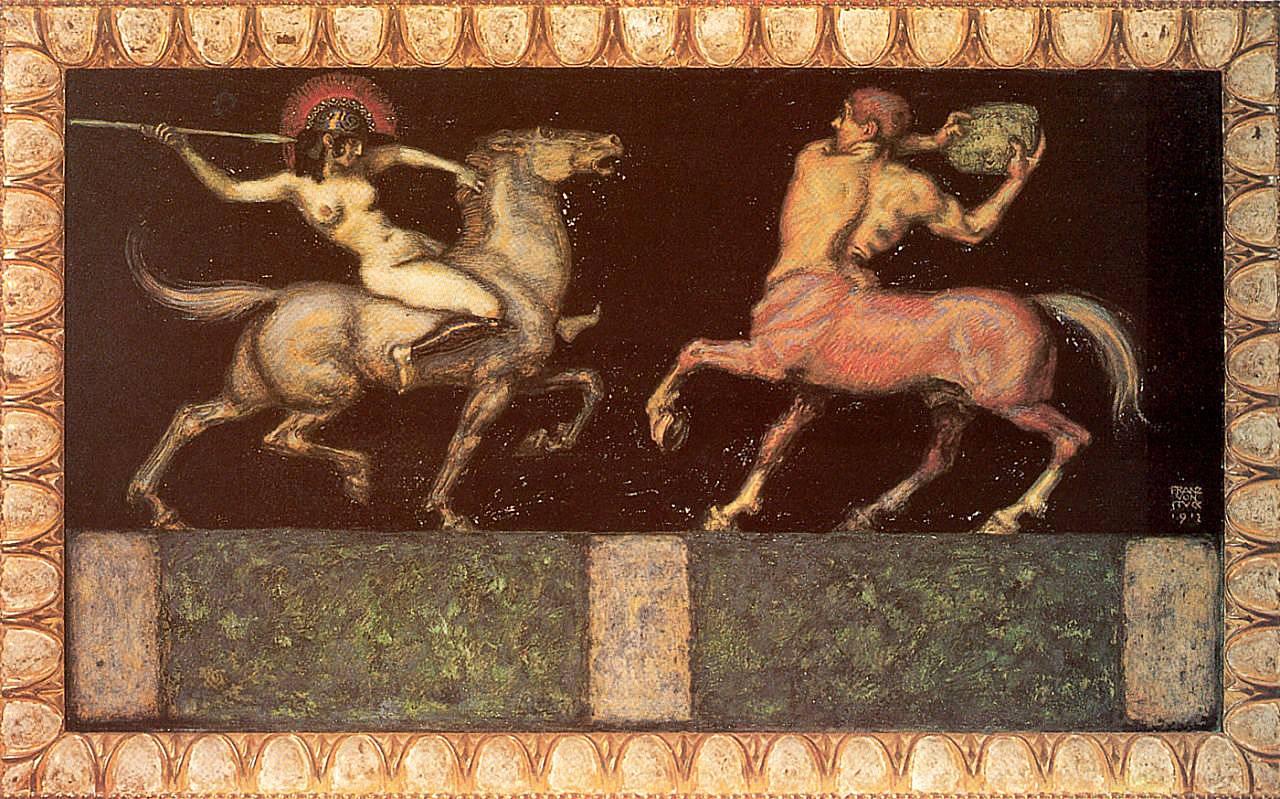 Франц фон Штук. Амазонка и кентавр. 1912
