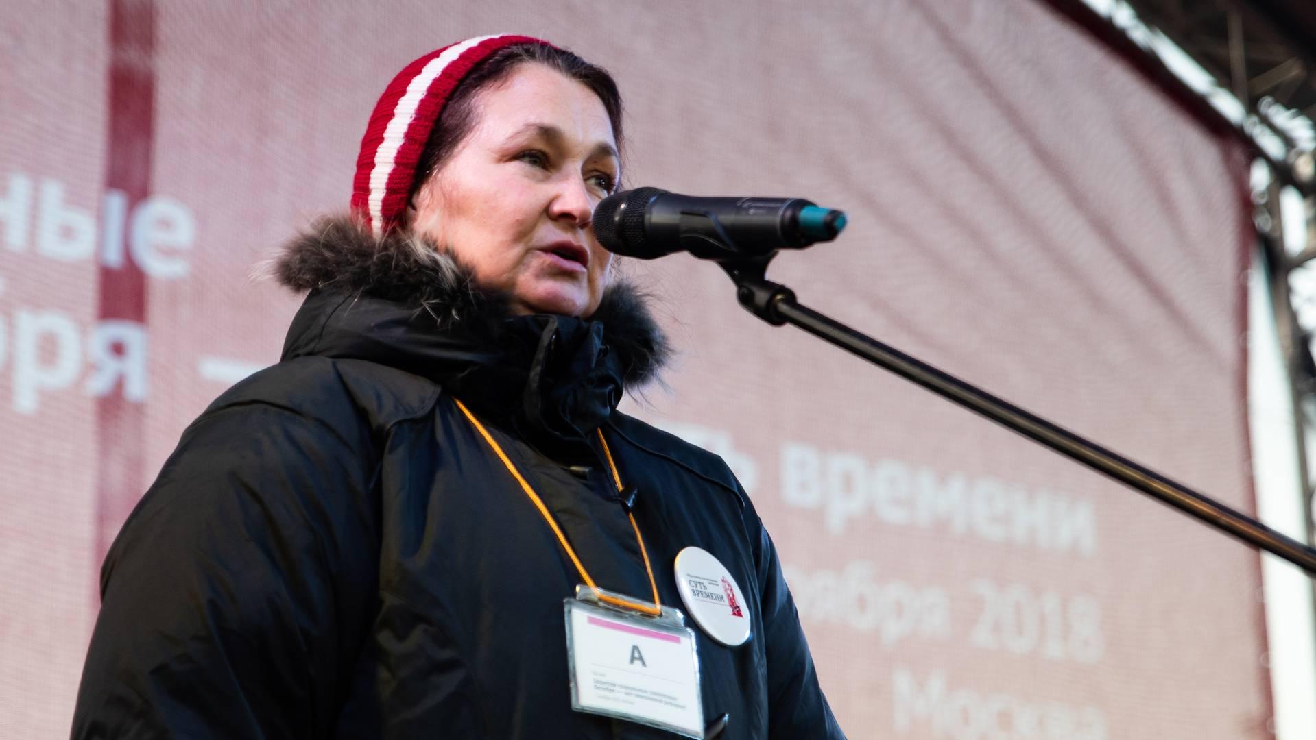 Анна Кудинова на митинге «Сути времени» в Москве, 5 ноября 2018 г.