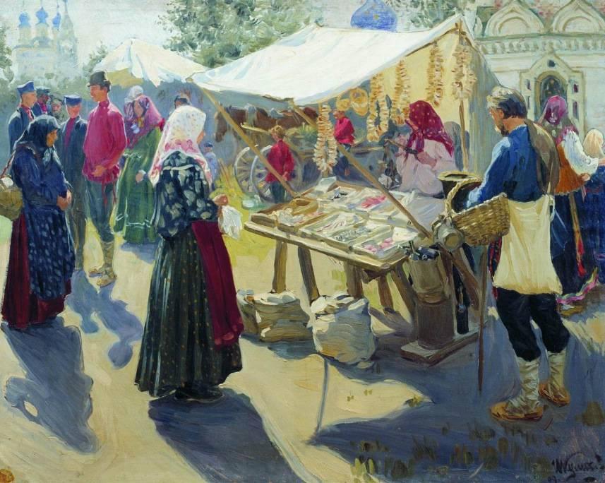 И.С.Куликов. Базар с баранками