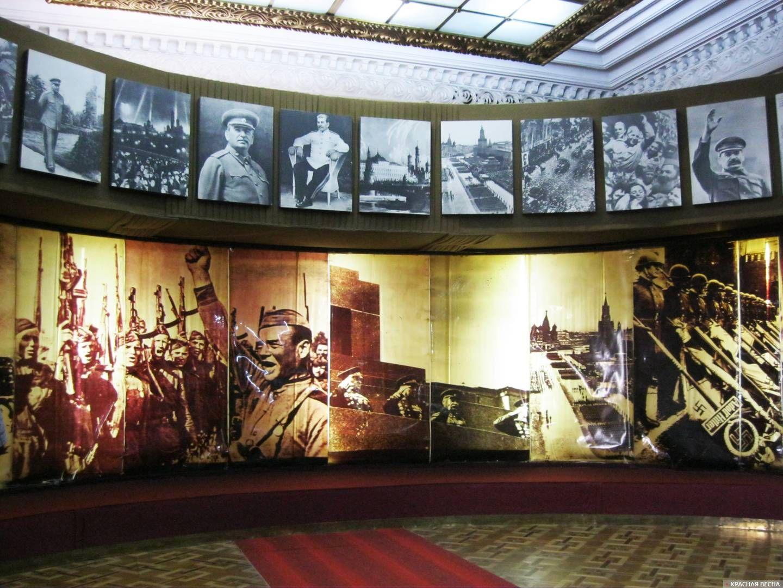 Экспозиция музея, посвященная Великой Победе