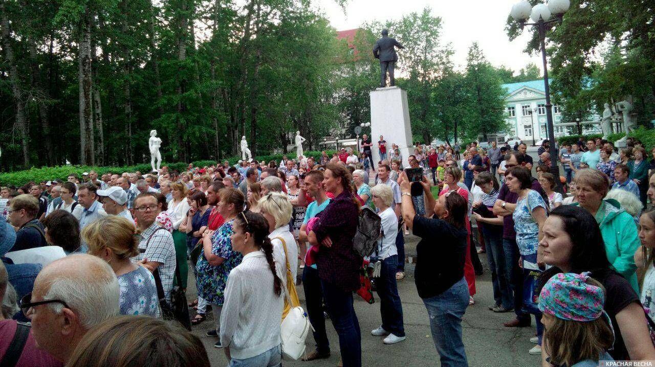 Митинг против пенсионной реформы. г.Глазов. 19.07.2018.