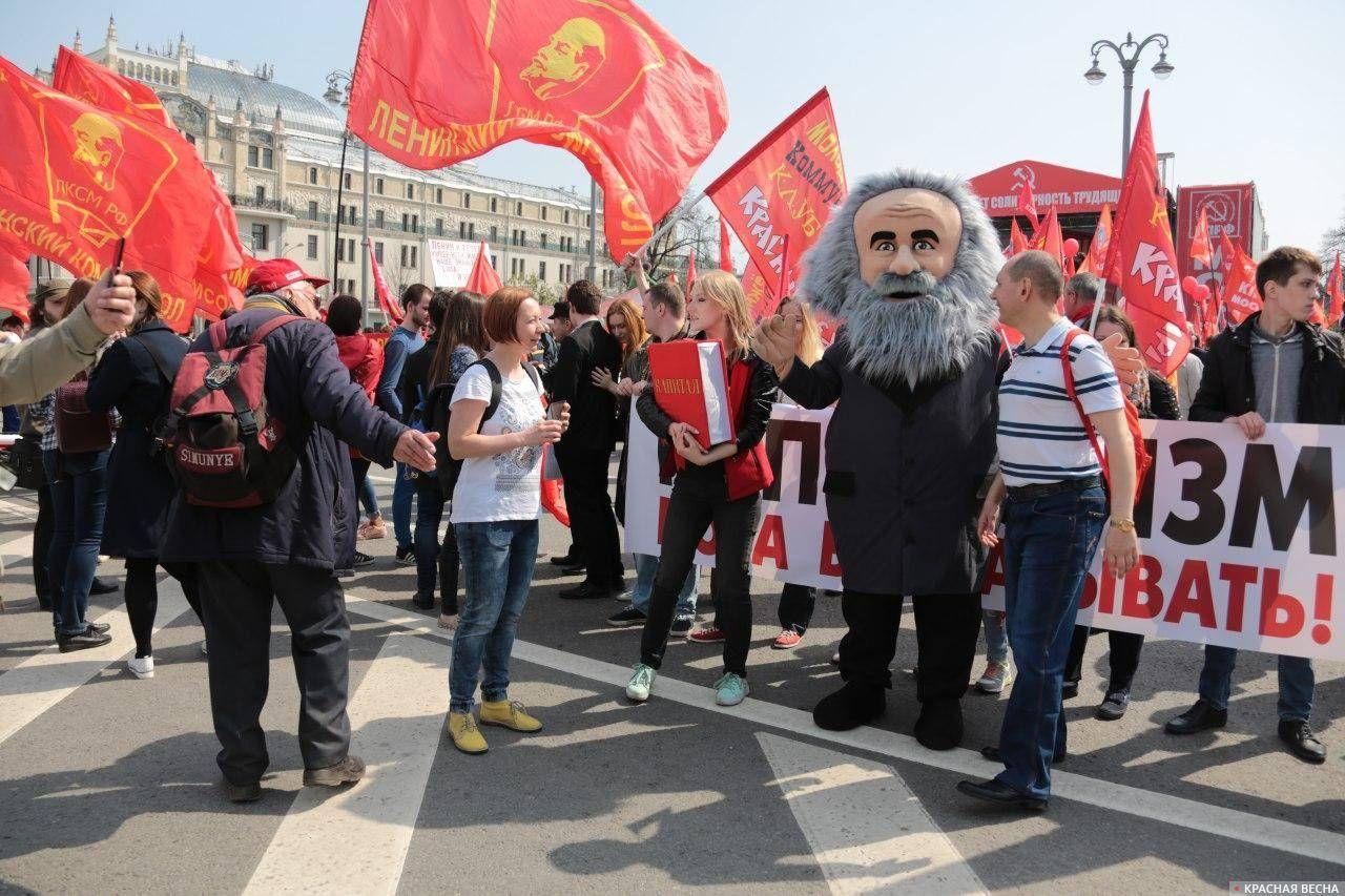 Москва. Мультяшный Карл Маркс на первомайском митинге КПРФ