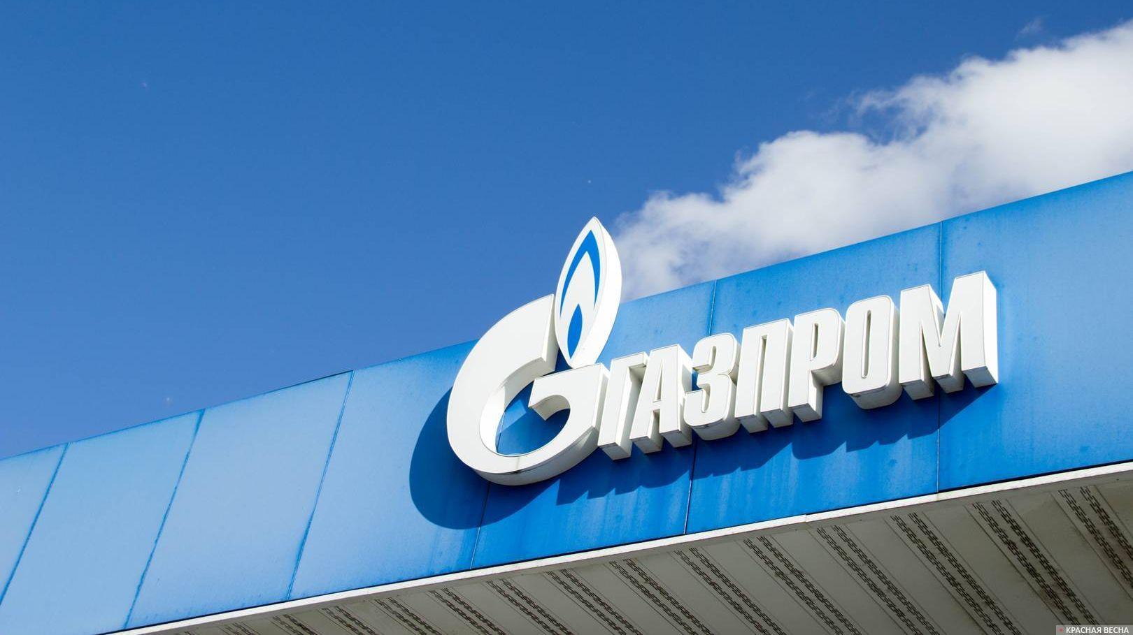 Знак Газпром на заправке. Первоуральск