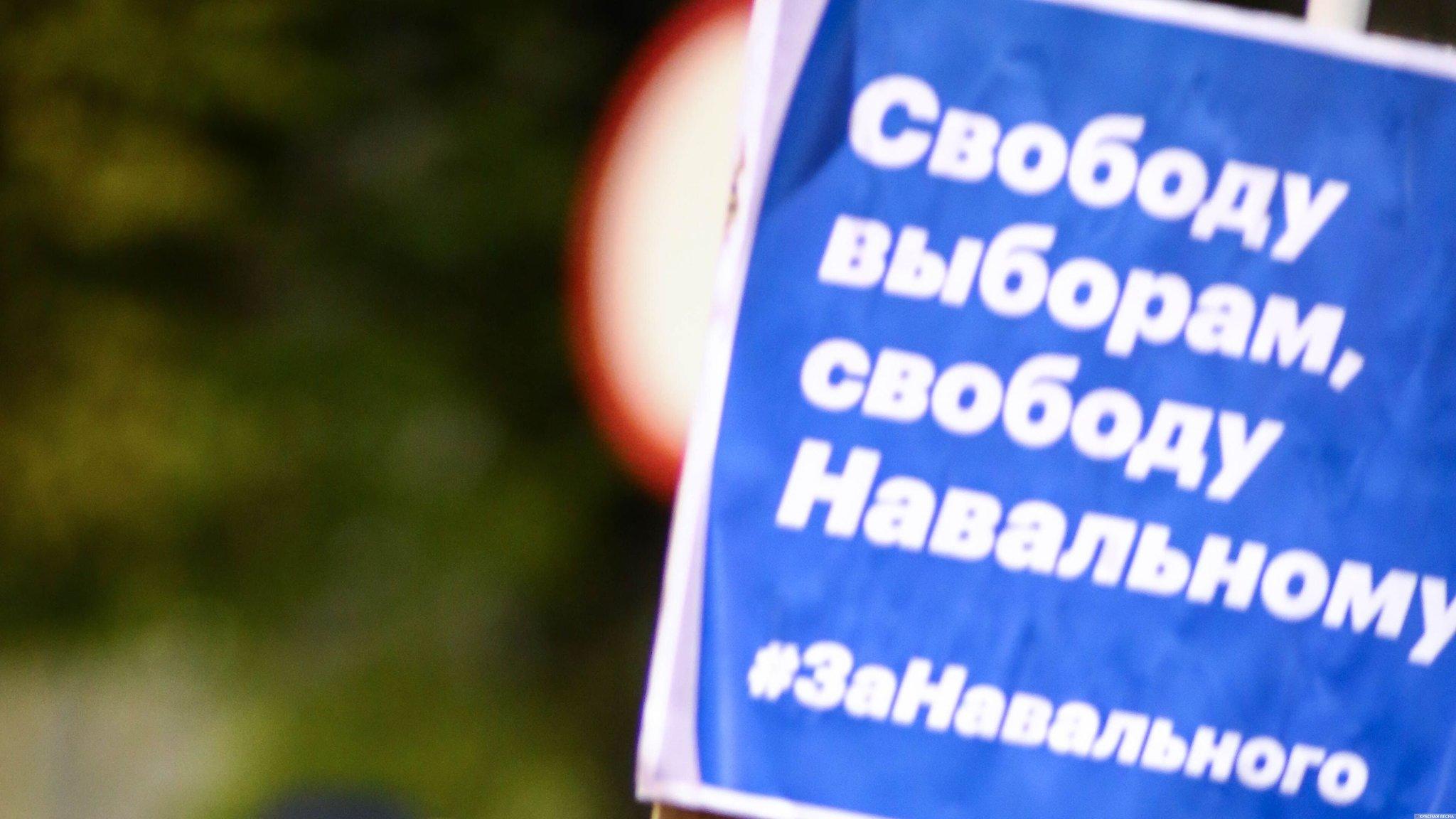 «Президентские выборы— нецель»: Собчак поведала особственных политических амбициях