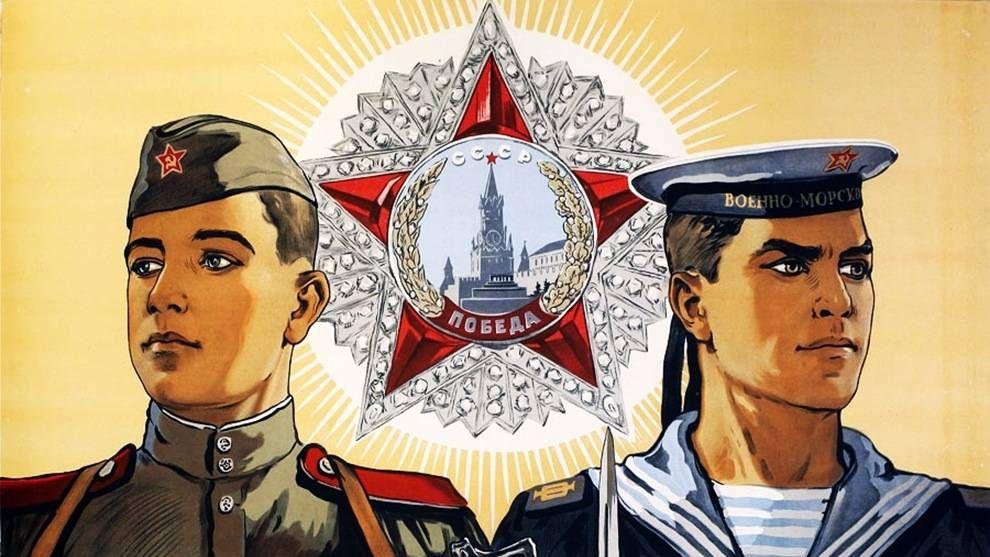 Картинки мишками, картинки советской армии