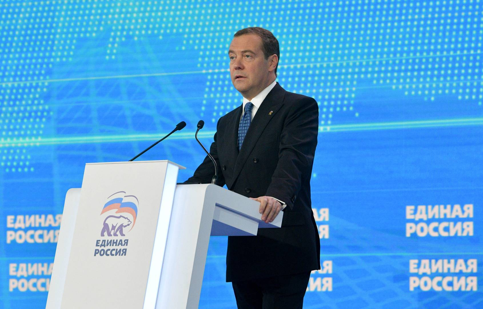 Выступление Дмитрия Медведева на XIX Съезде Всероссийской политической партии «Единая Россия»