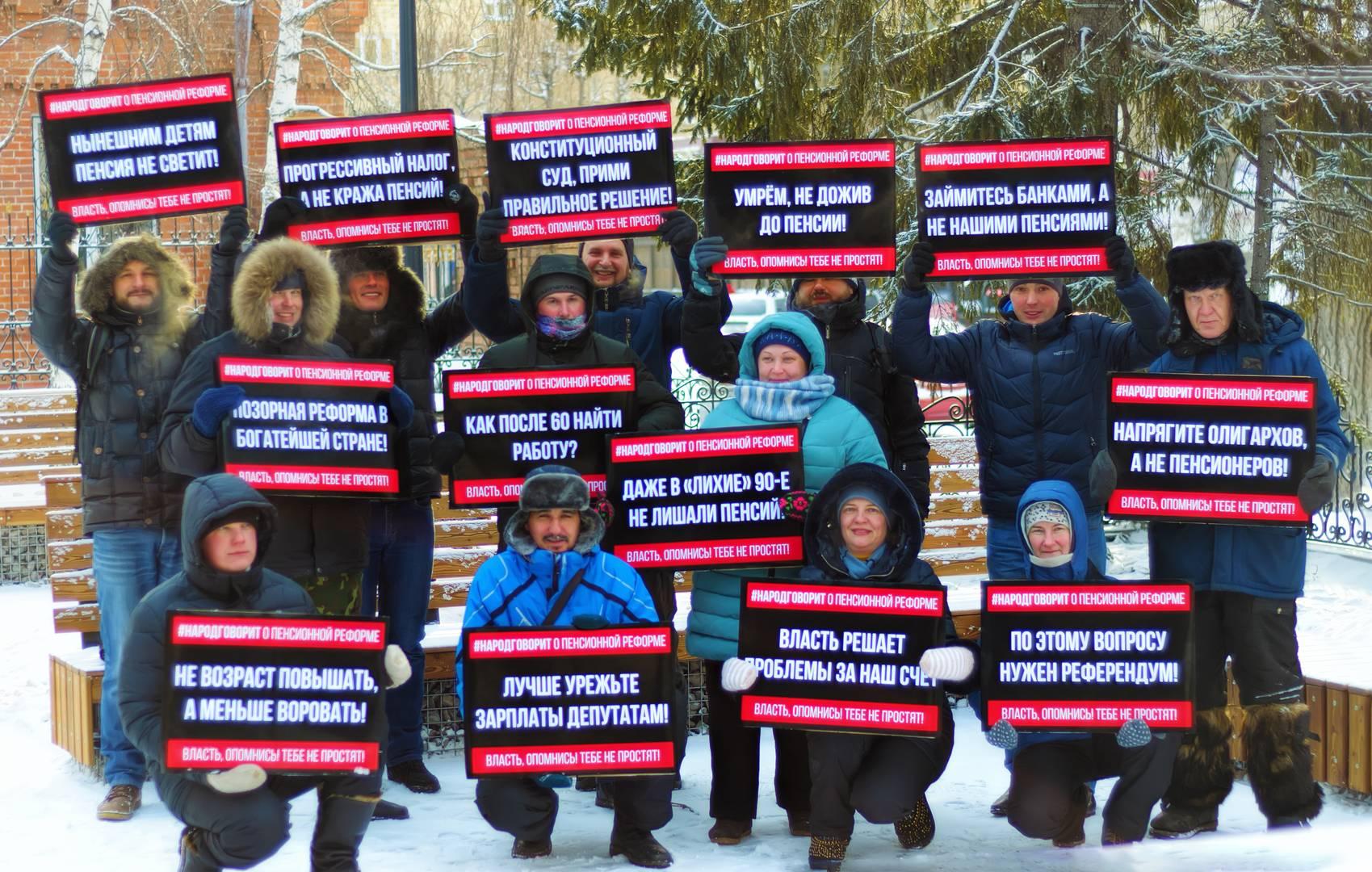 Участники пикетов против пенсионной реформы в Красноярске