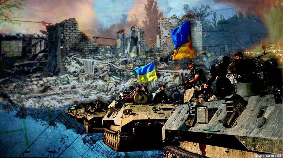Украина и Донбасс