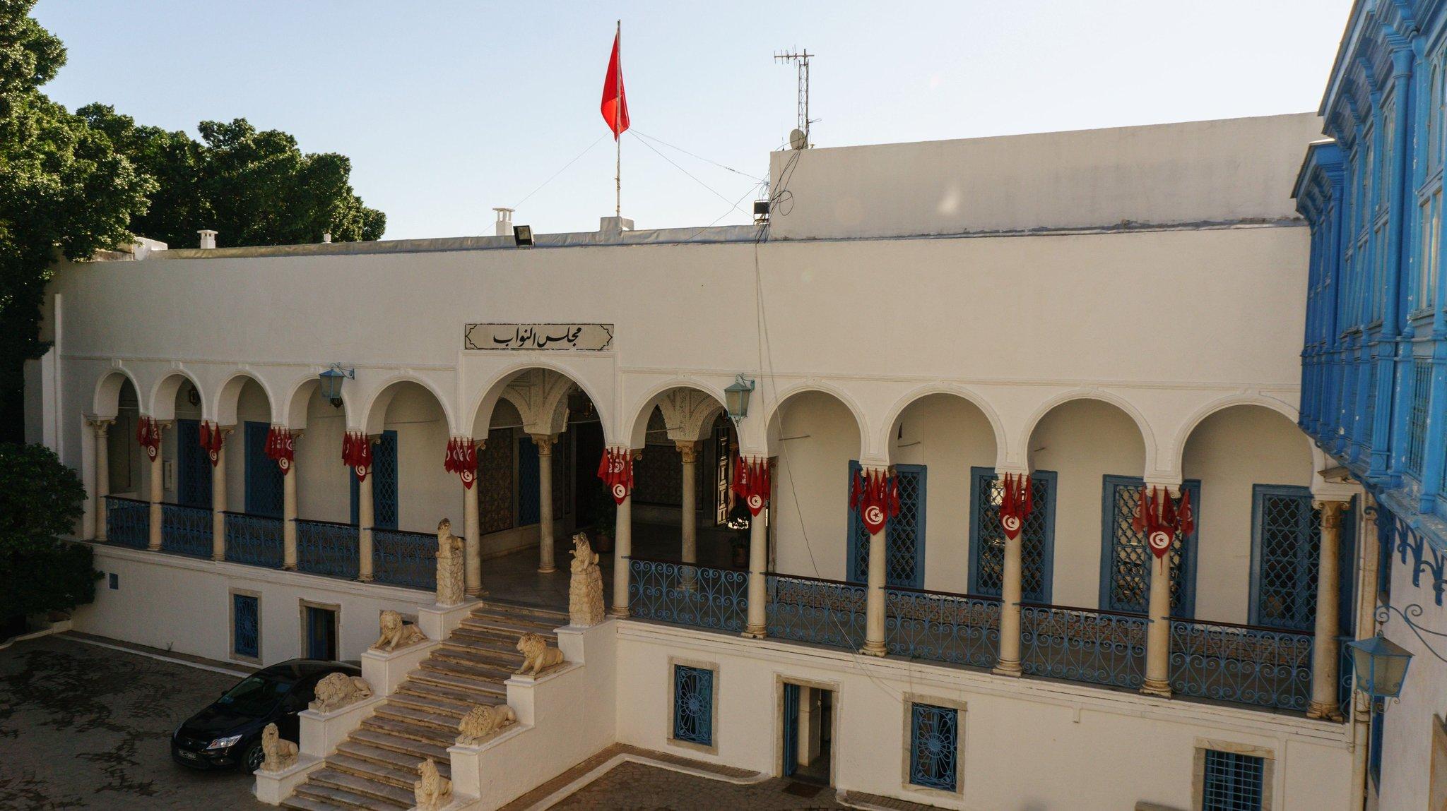 Фасад Тунисского парламента в крыле дворца Бардо