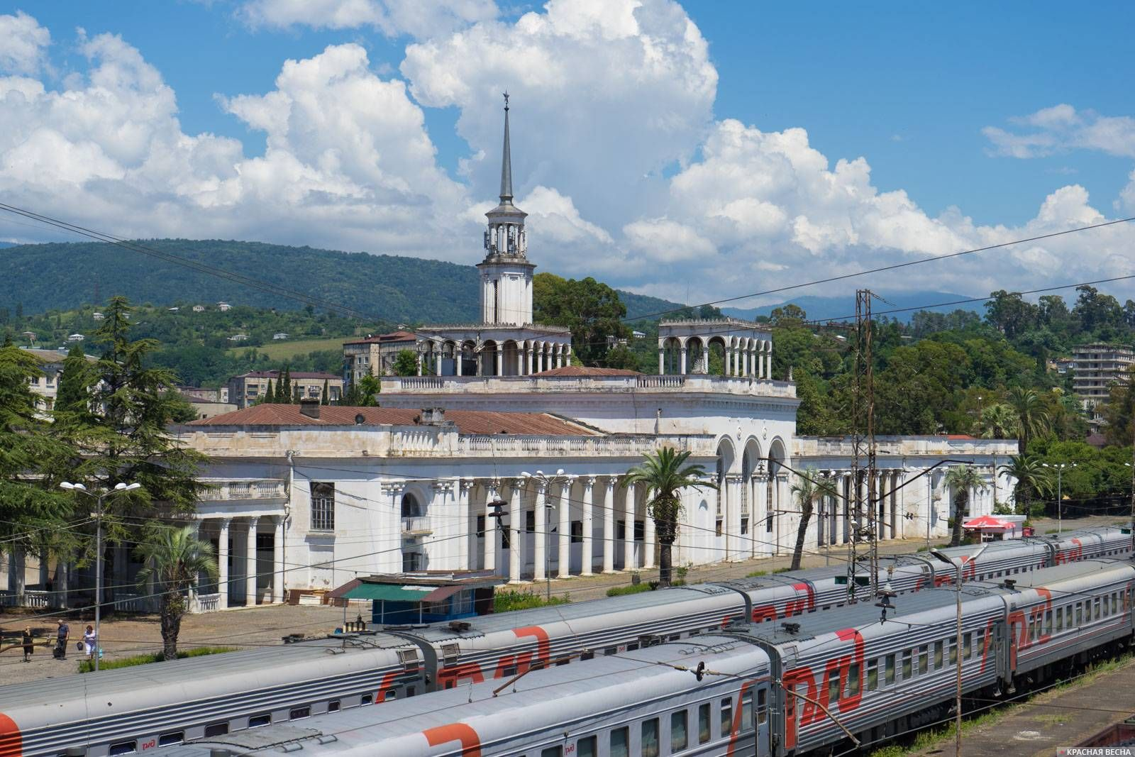 Железнодорожный вокзал в г. Сухум, Абхазия