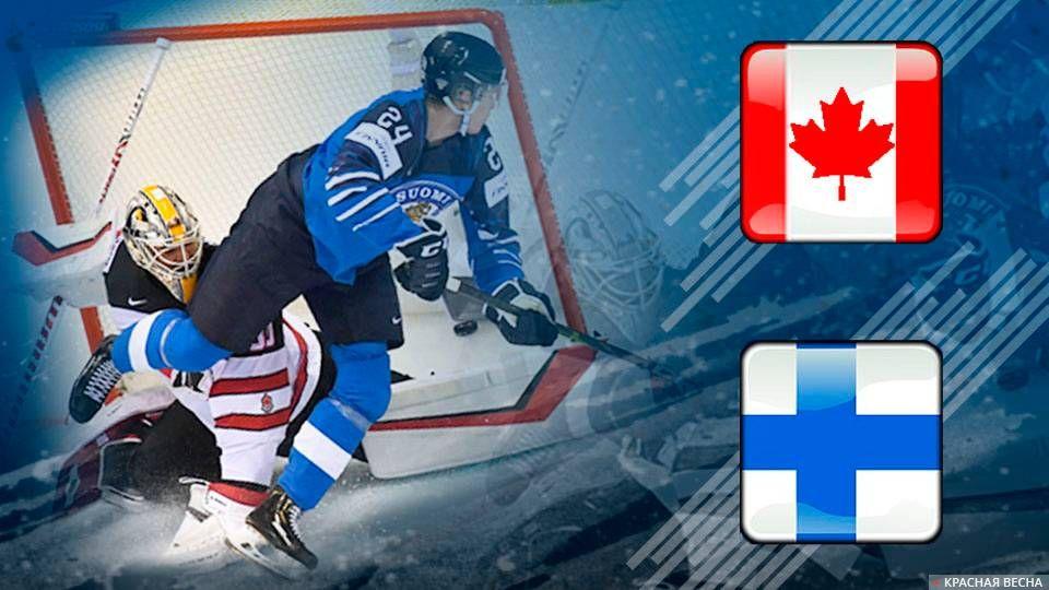 Чемпионат мира по хоккею. Канада — Финляндия