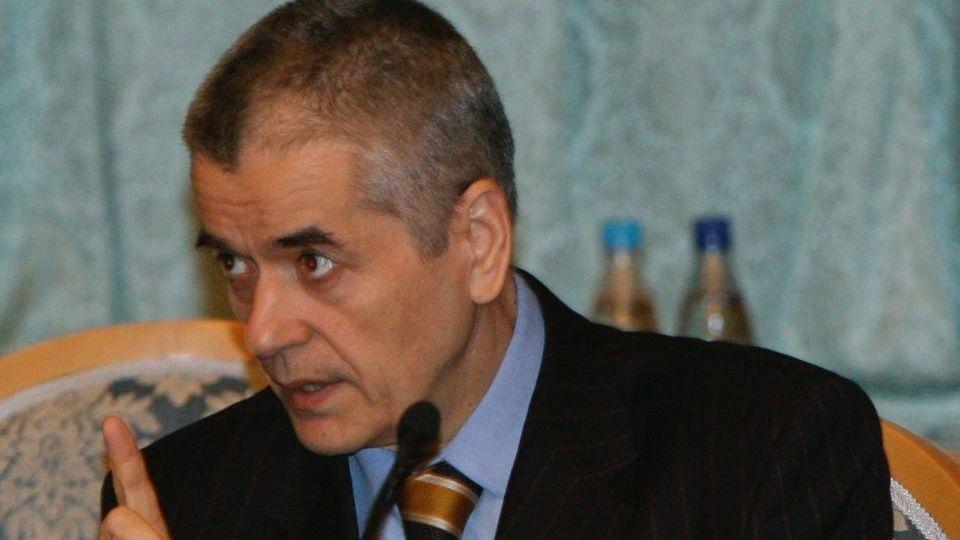 Gennady Onischenko