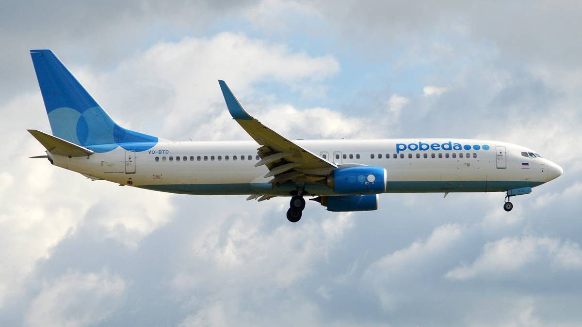 Boeing 737-800 авиакомпании