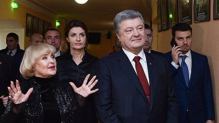 Ада Роговцева, Марина Порошенко и Пётр Порошенко. Киев, НАДТ имени Ивана Франко