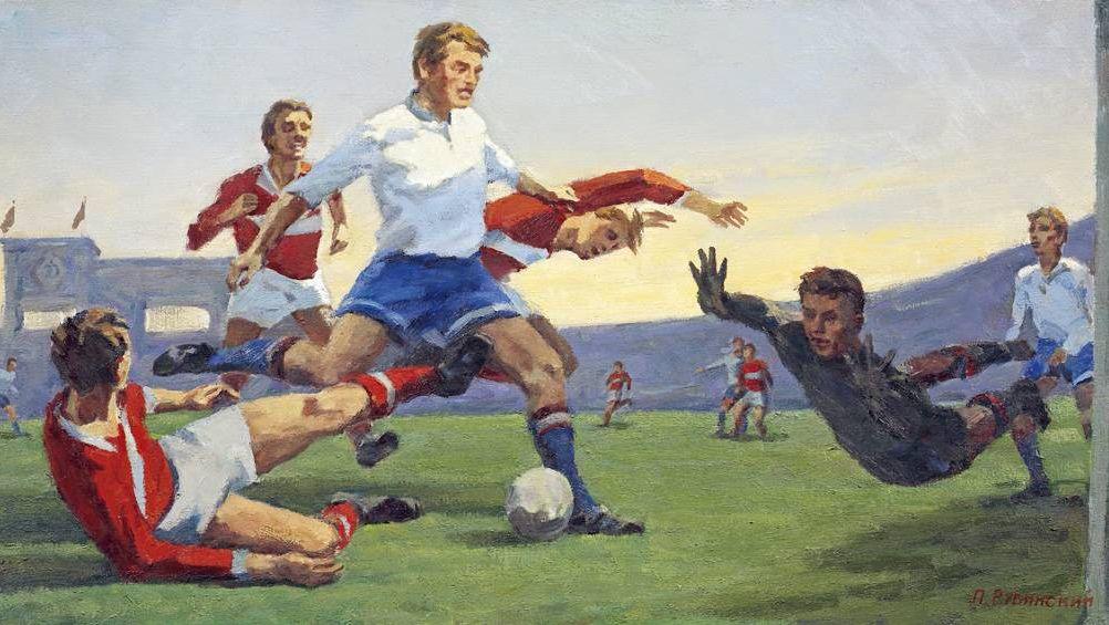 Рубинский Павел Игорьевич. Футбол. 1979