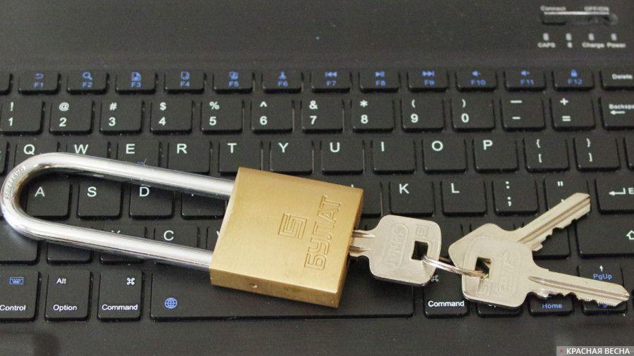 Роскомнадзор заблокировал «зеркало» пиратского сайта спосещаемостью 44 млн человек