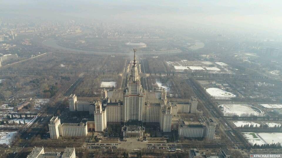 МГУ. Москва