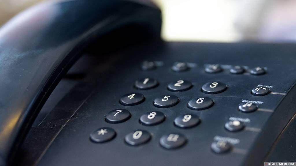 Телефон