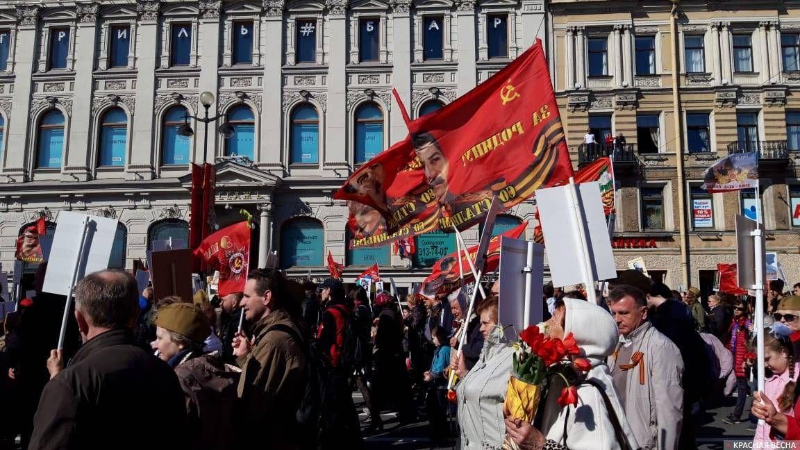 Петебуржцы вышли на «Бессмертный полк» с флагами с изображением Сталина. Надпись на флаге: «За Родину со Сталиным»