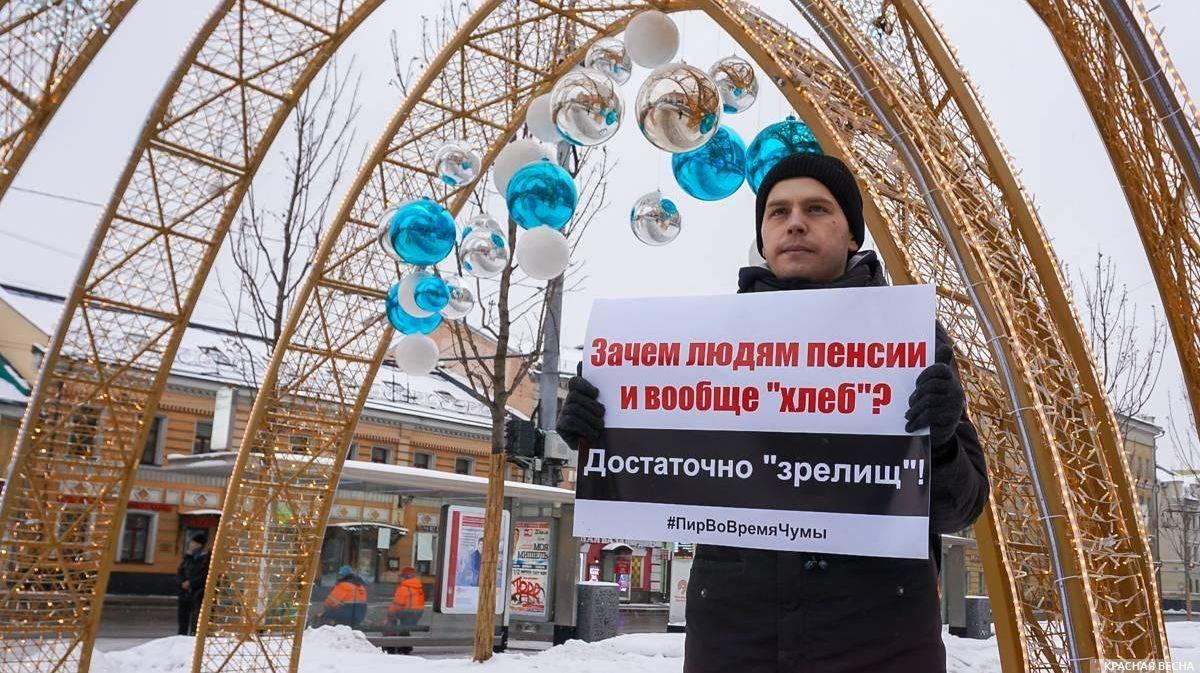 Пикеты в Москве: на шикарное праздничное убранство столицы деньги есть, на пенсии старикам – нет!