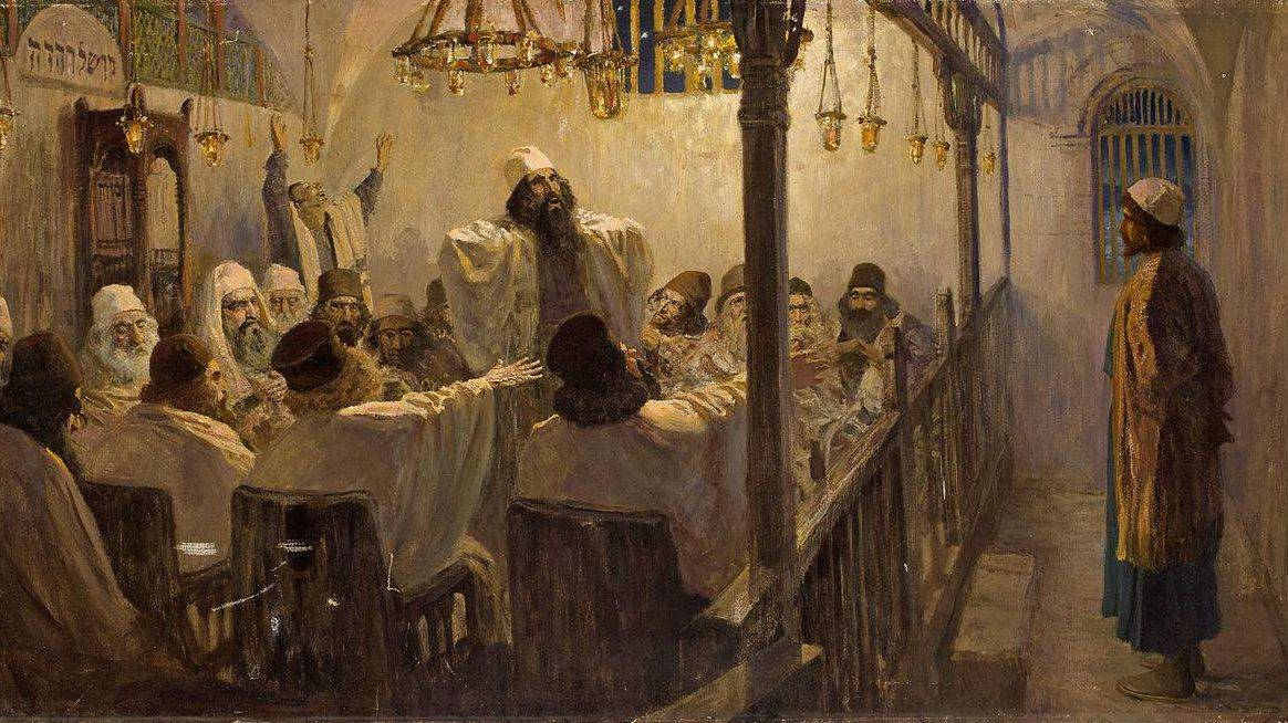 Василий Поленов. Повинен смерти. 1906