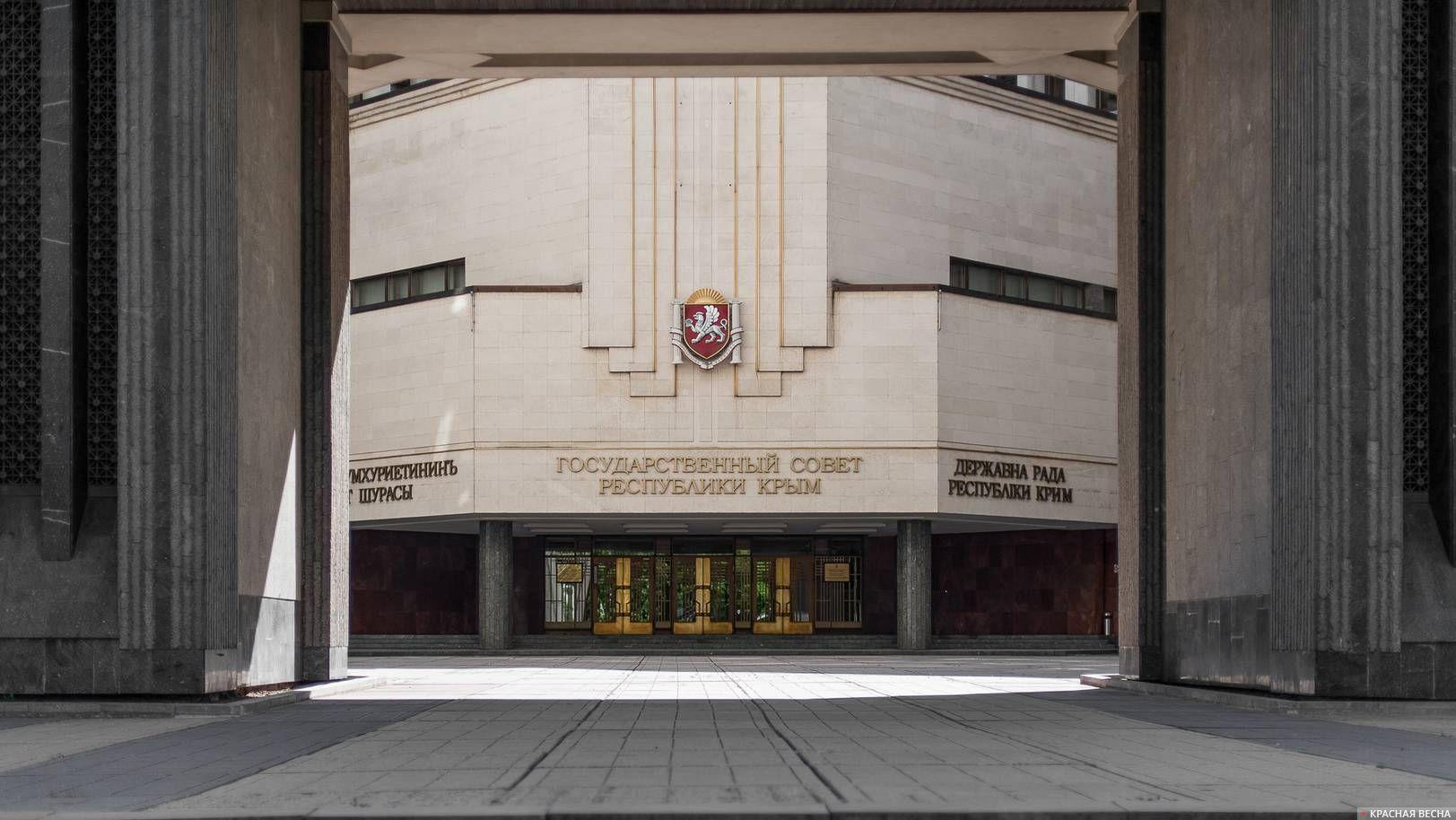 Расцвет Крыма: доходы бюджета полуострова увеличились практически на25%