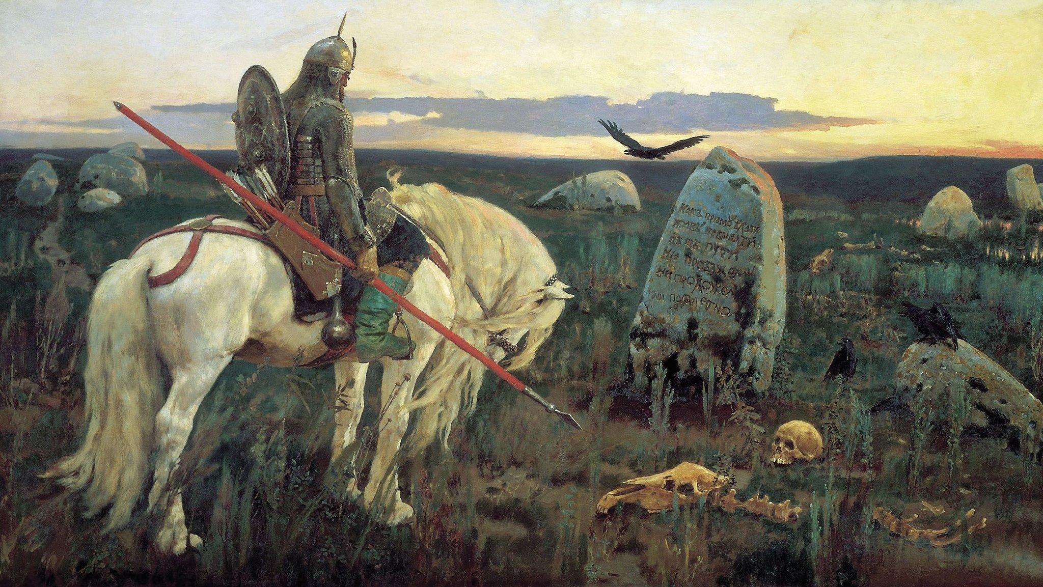 Васнецов Виктор. Витязь на распутье. 1882.